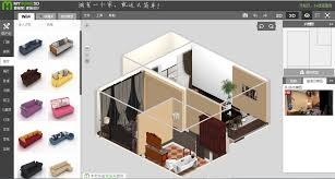 home design software myhome3d links home owners designers and