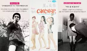 japanese and korean fashion trends gain popularity worldwide the grand narrative korean feminism sexuality popular culture