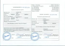 Power Of Attorney Form India by Visa Application Centre Vfs London Russia Kalmykia Us