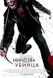 best 25 assassin movies ideas on pinterest