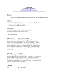 Counseling Assessment Form Sle Residential Counselor Resume Sle Free Resume Exle And