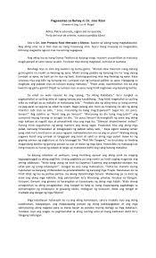 research paper about jose rizal jose rizal resume 5 exle of resume for ojt jose rizal resume