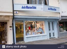 Jojo Meme Bebe - jojo maman bebe maternity and baby clothes store at low petergate