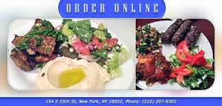 comment cuisiner un omar mediterranean food nyc food