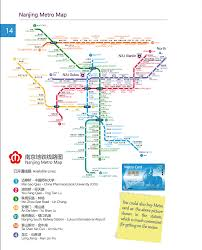 Nanjing China Map by Nanjing Metro Map Section Of Student Exchange Programmes Office Of