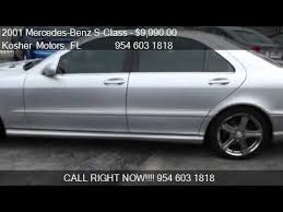 mercedes s500 amg for sale 2001 mercedes s class s500 amg crome rims for sale i