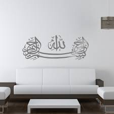 compare prices on paper islam online shopping buy low price paper