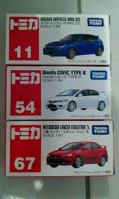 tomica toyota hilux non rc related stuffs on sale page 202 r c tech forums