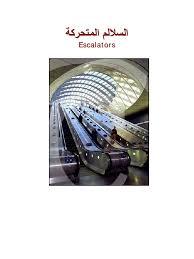 schindler elevator wiring diagram wiring diagram 1 switch 2 lights