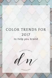 2017 color trends for graphic designers designs