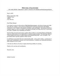 amazing excellent cover letter 9 leading professional sales