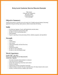 skills for resume skills for a resume haadyaooverbayresortcom skill