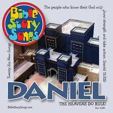 daniel cd bible storysongs