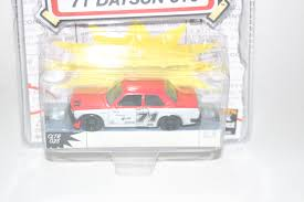 datsun 510 by jada toys from the popular for sale series jada