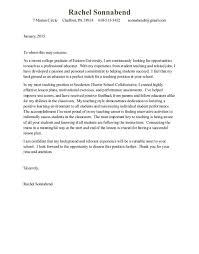 camp caretaker cover letter