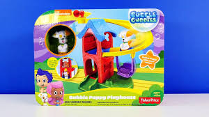 bubble guppies puppy playhouse peppa pig lookout tower elevator