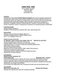 Resume Examples For Cna by Sample Entry Level Automotive Engineering Resume Http