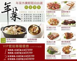 cuisiner l馮er 100 images 又來李斯特菌還能好好吃三文魚嗎每日