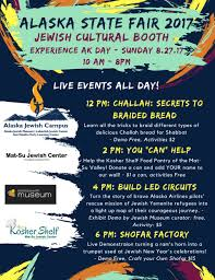 A New Map Of Jewish by Jewish Cultural Booth A First At The Alaska State Fair U2014 The