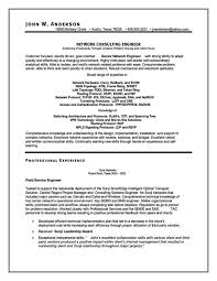 Sample Security Resume by Network Security Engineer Resume Sample Resume Sample Security