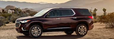 2018 chevrolet traverse preview chevrolet for all