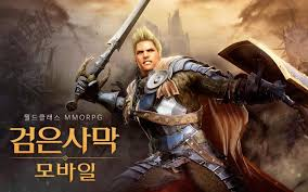 black apk black desert mobile apk data version cbt for android ios