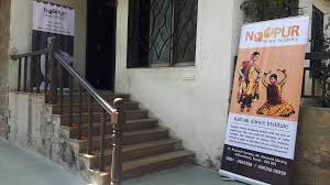 Handrail Synonym Noopur Nritya Academy Home Facebook