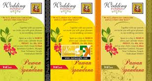Marriage Invitation Card Templates Free Download Wedding Invitation Card Slogan In Hindi Yaseen For