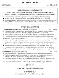 Resume Objective For Truck Driver Sample Resume For Customer Service Supervisor Sample Resume Truck