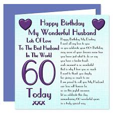 happy birthday husband cards husband 60th happy birthday card lots of to the best