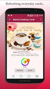 greetings cards pro android apps on google play