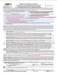 instructions request for irs verification of non filing letter