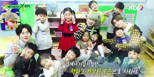 monsta x become nursery teachers for a day on monsta x