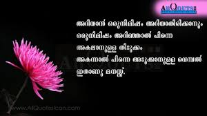 wedding quotes malayalam 100 wedding quotes in malayalam quotes