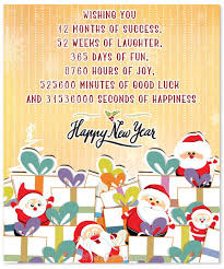 greetings for new year 87 best happy new year images on happy new year happy