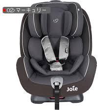 bebe confort si e auto e baby rakuten global market joie joey variant cat si car seat