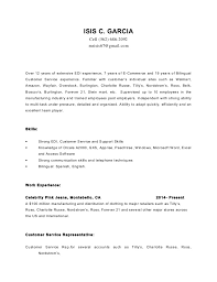 Forever 21 Resume Sample by Isis C Garcia Resume
