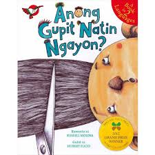 12 best children u0027s books images on pinterest product page