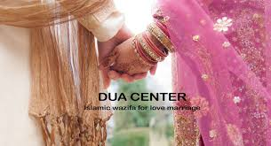 wedding wishes dua special dua for getting married to the one you pyar se