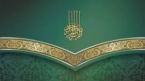 Islamic Wedding Invitation Nikah Video Invitation Muslim Invitations Islamic Invitationvideos
