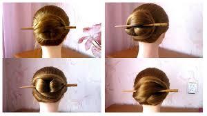 chignon mariage facile a faire faire un chignon simple 15 tuto coiffure n 12 chignon mariage
