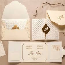 make your own wedding invitations online i want to design my own wedding invitations design my own wedding