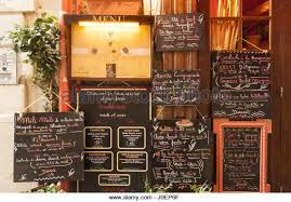 menu cuisine centrale montpellier cuisine centrale montpellier menu 60 images restaurant le