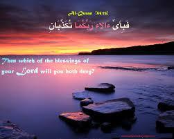 Beautiful Quotes On Love by Shayari Urdu Images Urdu Shayari With Picture Urdu Shayari