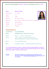 Job Resume Biodata by How To Make Marriage Resume Resume For Your Job Application