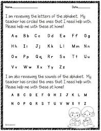 letter sound assessment record form first grade ideas to hop