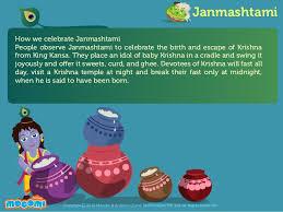 janmashtami celebration festival mocomi