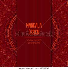 Oriental Design African Background Design Template Cover Design Stock Vector