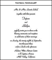 Hindu Wedding Invitations Wording Hindu Wedding Invitation Samples Wordings U2013 Wedding Invitation Ideas