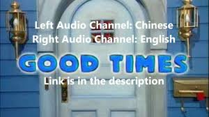 bear in the big blue house episode 31 good times youtube